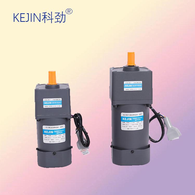 小型调速马达,交流电机调速器,科劲电机